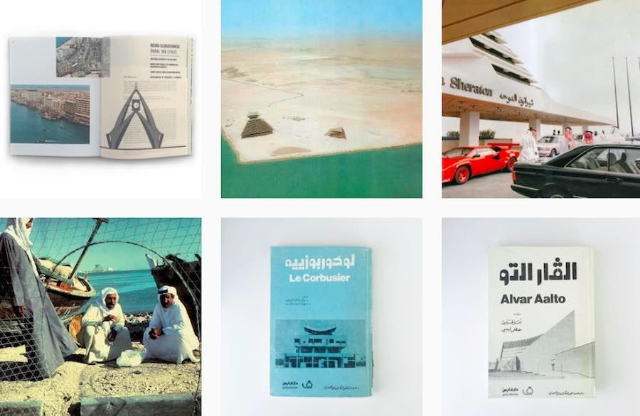 Atlast+Book+Store_Doha.jpg