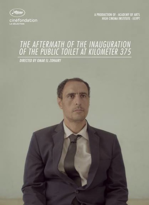 30_The+Aftermath+of+the+Inauguration+of+the+Public+Toilet+at+Kilometer+375.jpg