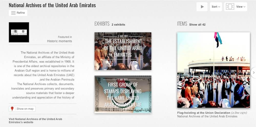UAE+National+Archives+on+Google+Cultural+Institute.jpg