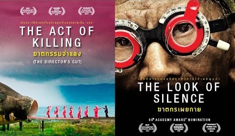 Act of Killing and Look of Silence.jpg
