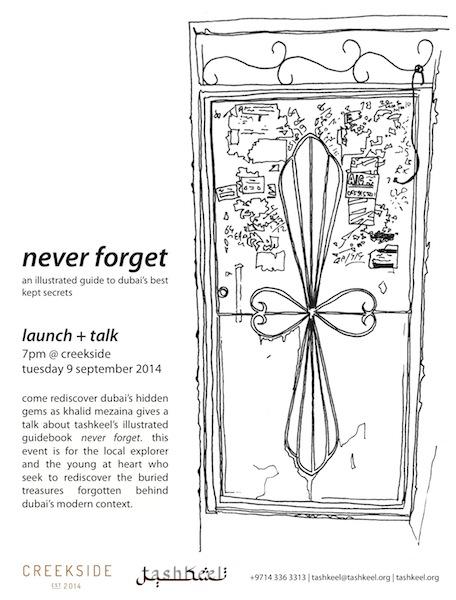 never+forget_CREEKSIDE+_evite.jpg