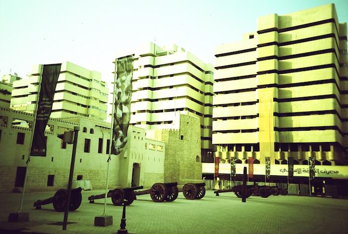 04_+Bank+Street+Sharjah_Hind+Mezana.jpg