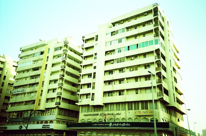 10_+Bank+Street+Sharjah_Hind+Mezana.jpg
