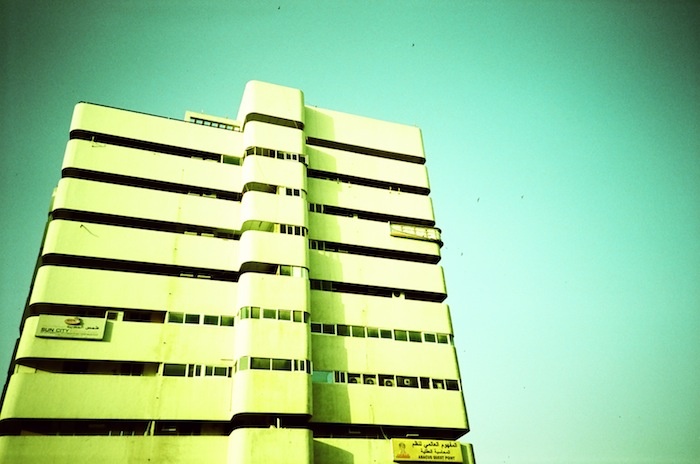 12_+Bank+Street+Sharjah_Hind+Mezana.jpg