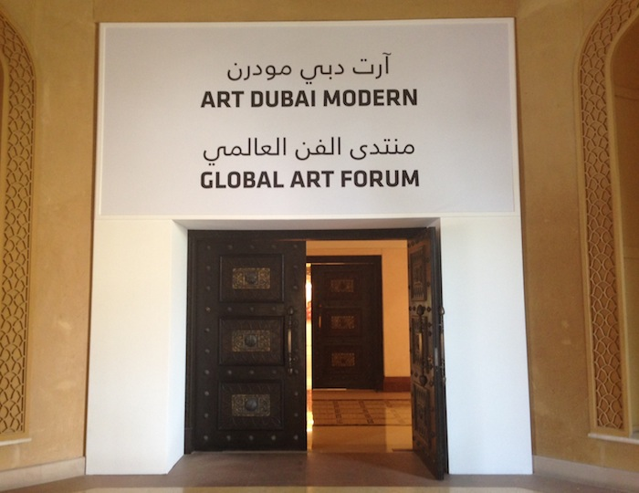 Global+Art+Forum+8_entrance.jpg