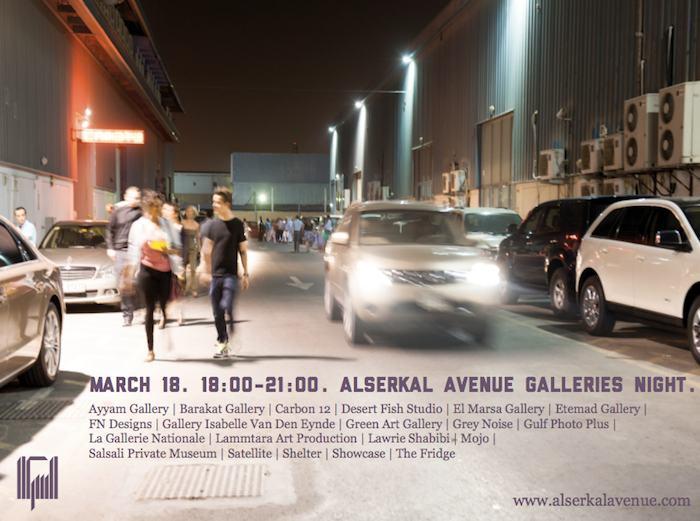 Alserkal+Art+Night+18+March+2013.jpg