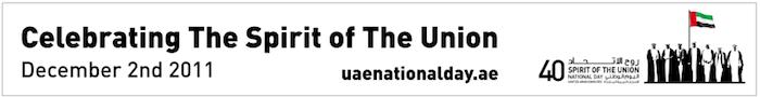 UAENationalDay2011.png