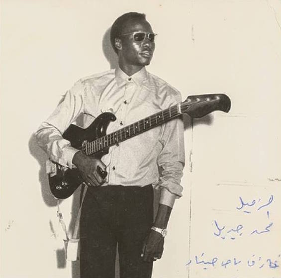 Habibi Funk_East Wing_05.jpg
