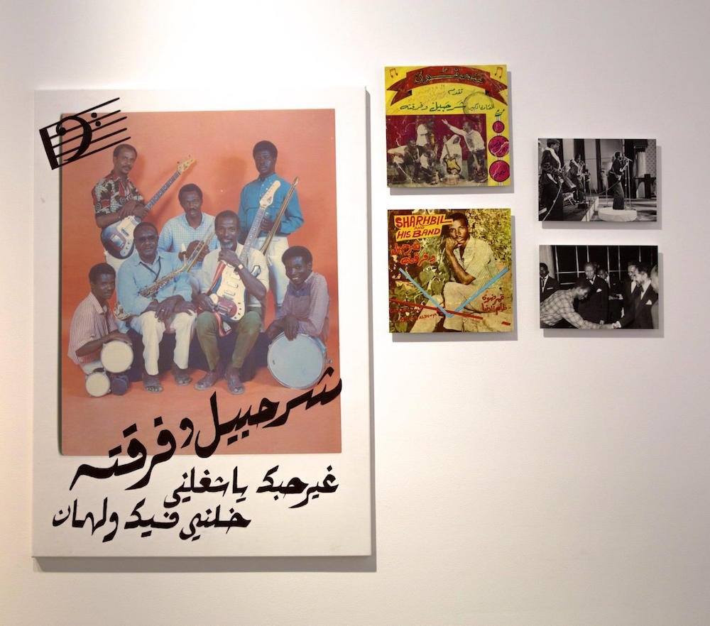 Habibi Funk_East Wing_Installation_03.jpg