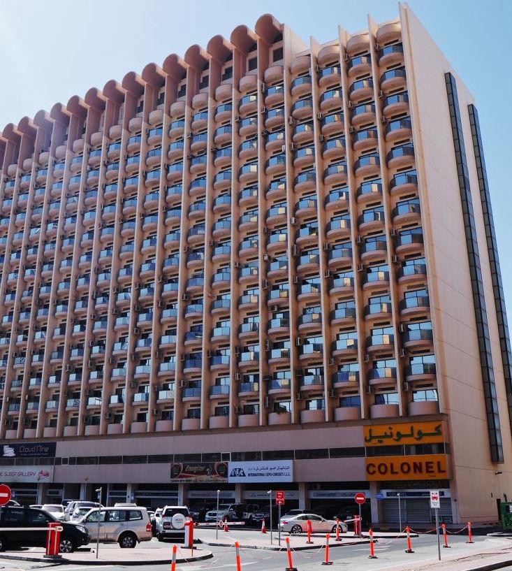 Sheikh Rashid Building (1980s)