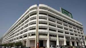 Zaabeel Building (1980s)