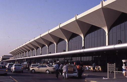 Dubai Airport Terminal 1 (1972)