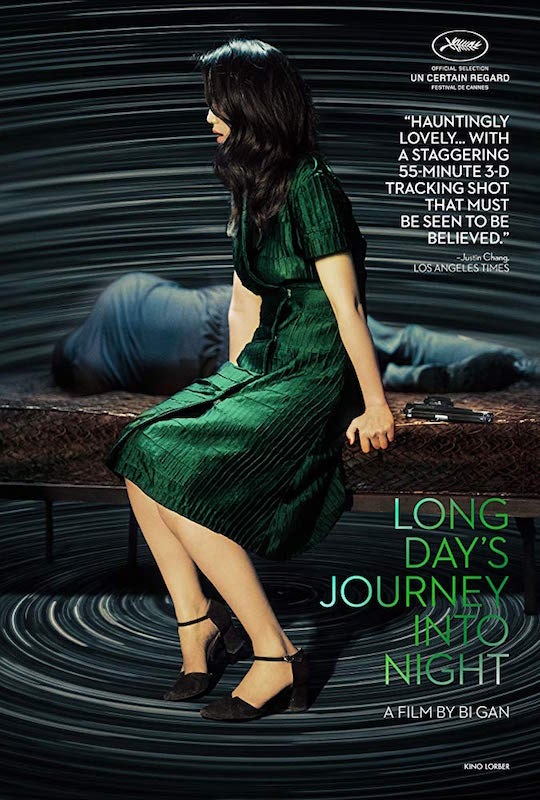 Long Day's Journey into Night_Poster.jpg