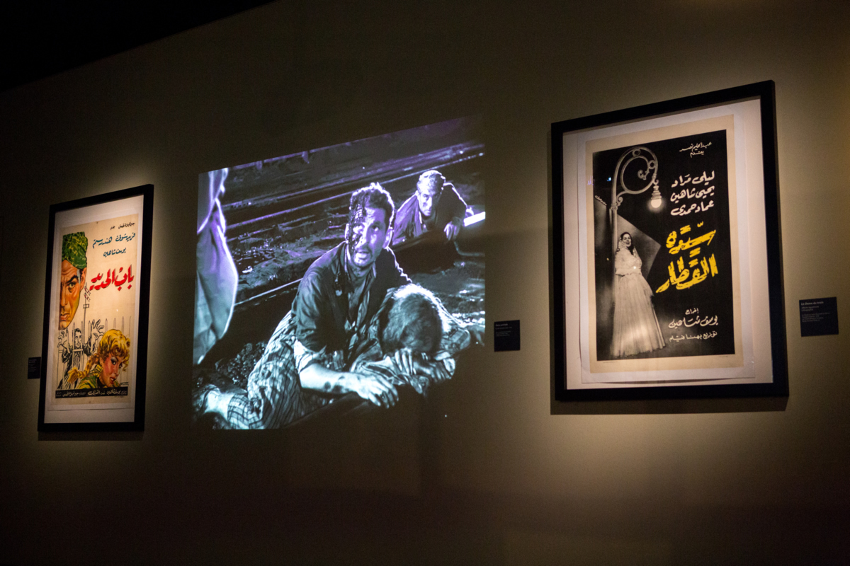 Youssef Chahine exhibition at Cinematheque Francaise.jpg