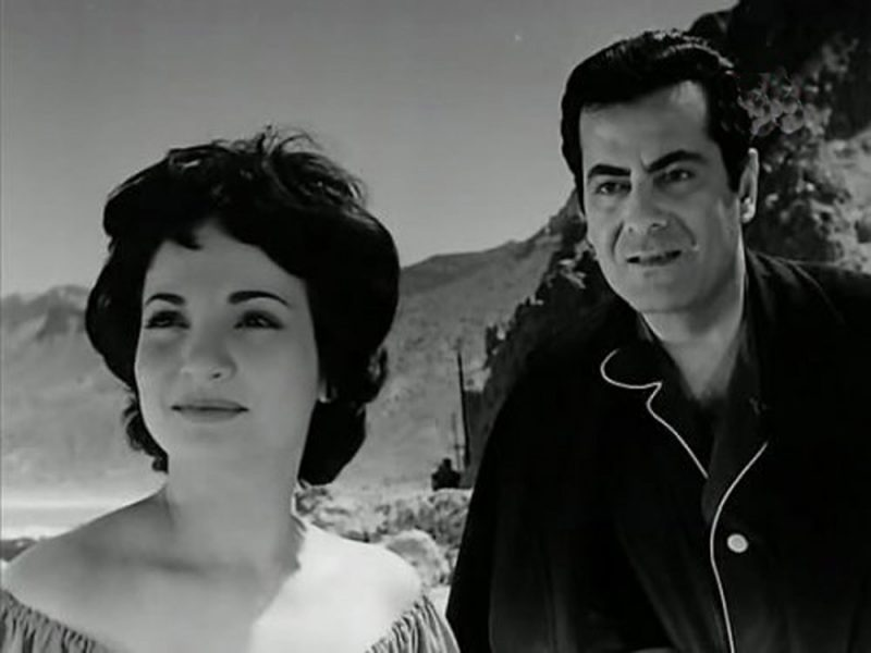 Farewell to Your Love_Youssef Chahine_Film Still.jpg