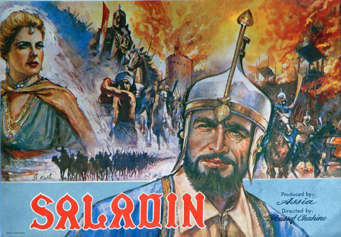 Saladin_Youssef Chahine_Film Poster.jpg