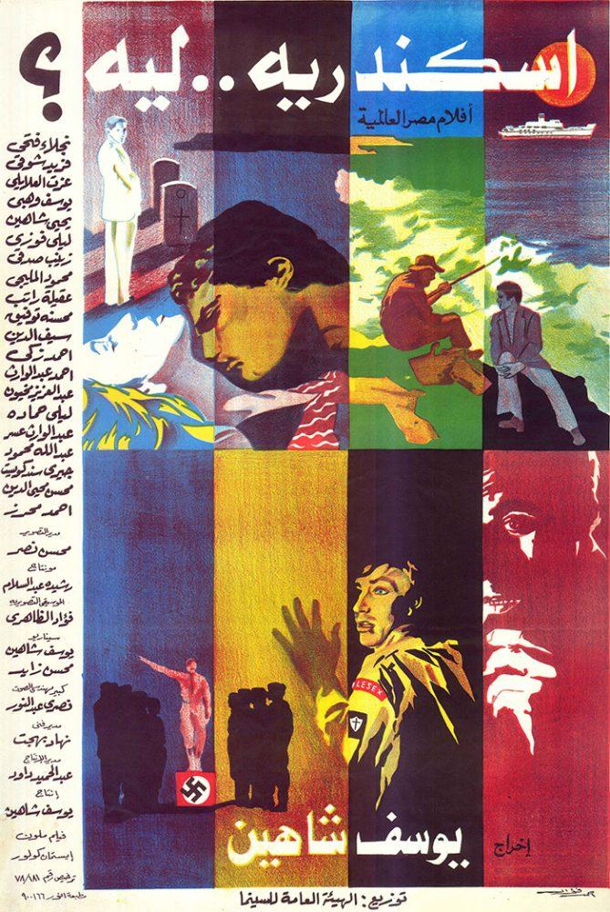 Alexandria Why_Youssef Chahine_Film Poster.jpg