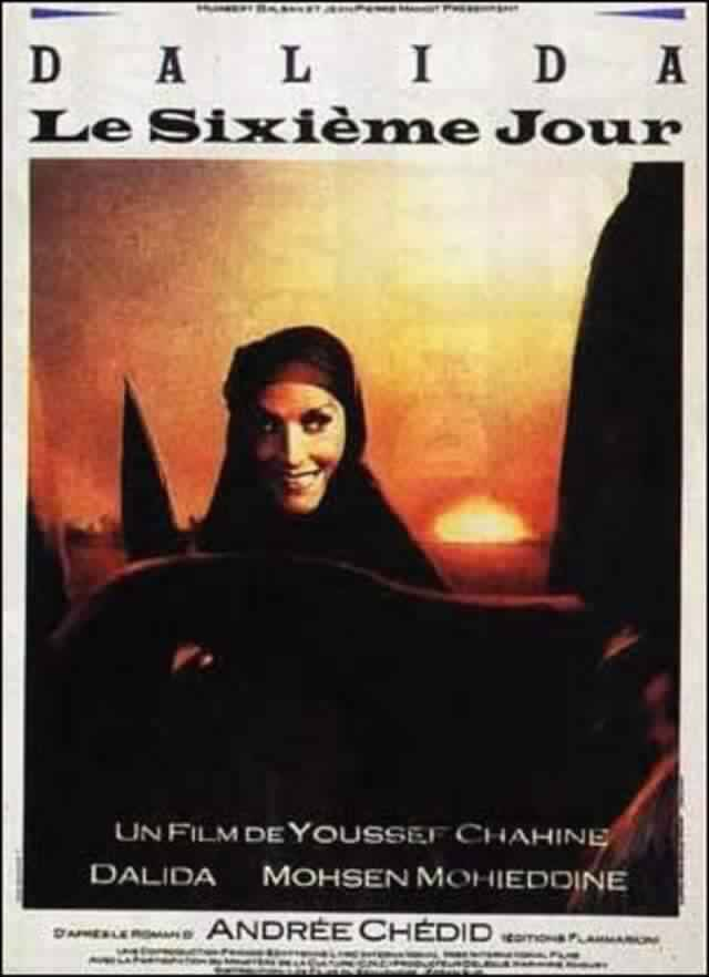 The Sixth Day_Youssef Chahine_Film Poster.jpg