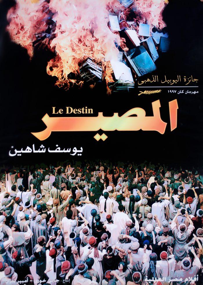 Destiny_Youssef Chahine_Film Poster.jpg