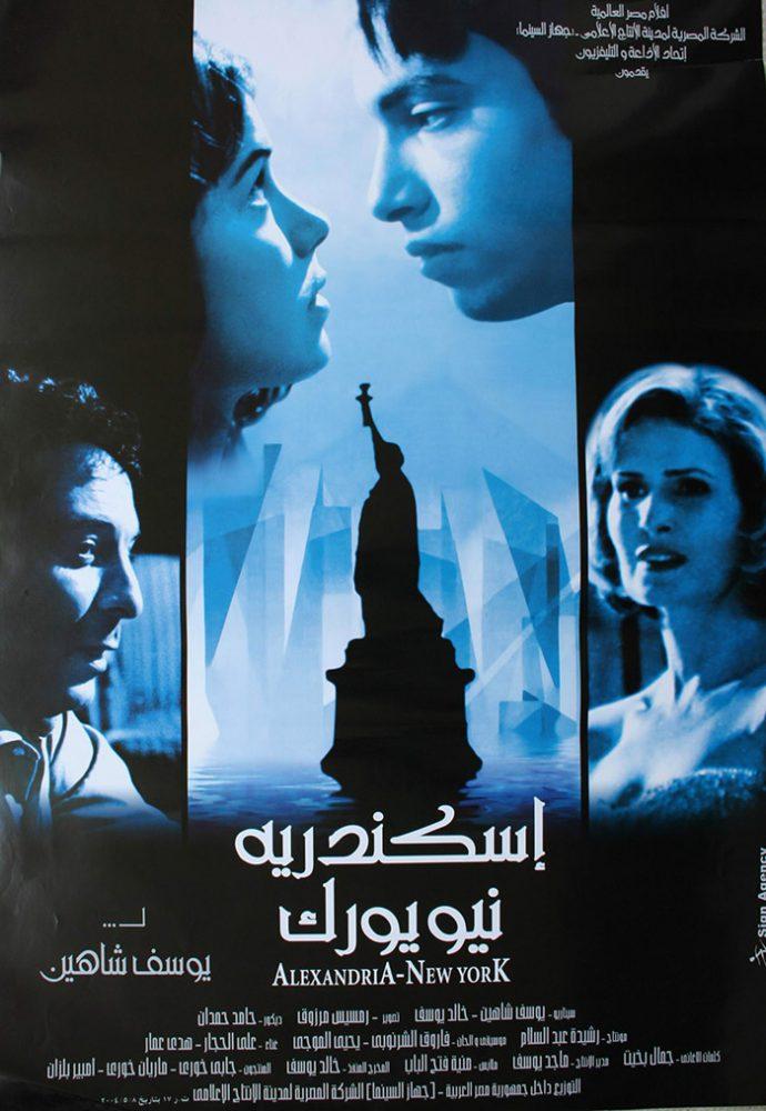 Alexandria New York_Youssef Chahine_Film Poster.jpg