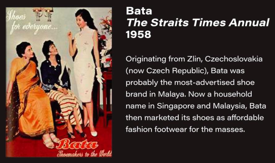 Selling Dreams- Early Advertising in Singapore_09.jpg