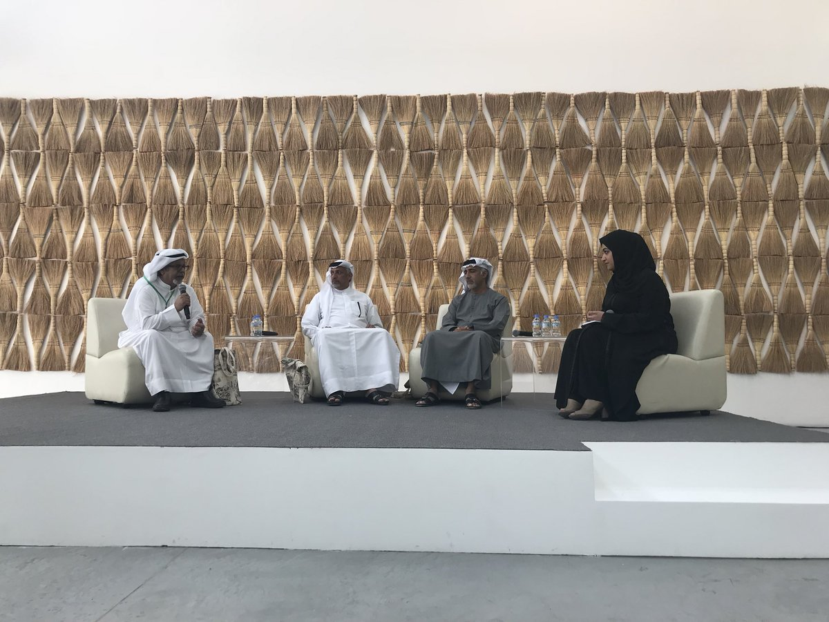 Hassan Sharif: Interexchange Symposium