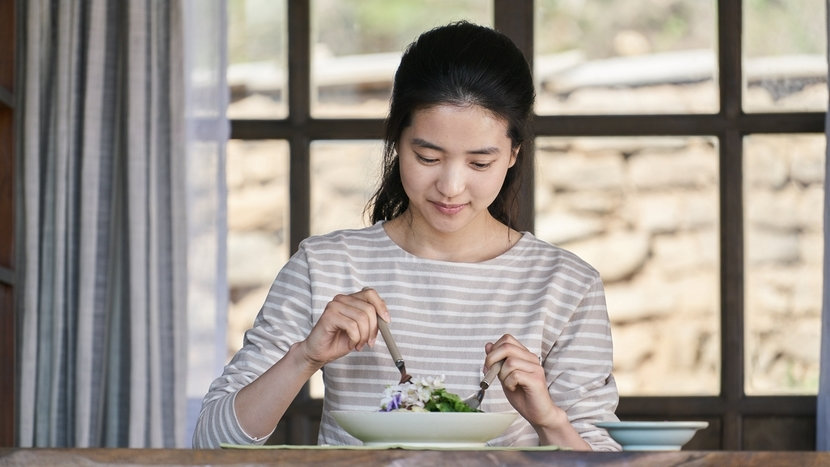 Little Forest (Soon-rye Yim, 2018)  A delightful and lovely film that is a soothing tonic for the heart and soul. Will also leave you feeling very hungry.
