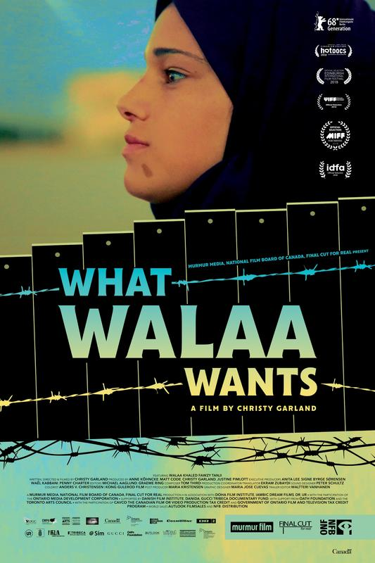 What Walaa Wants_Reel Palestine 2019.jpg