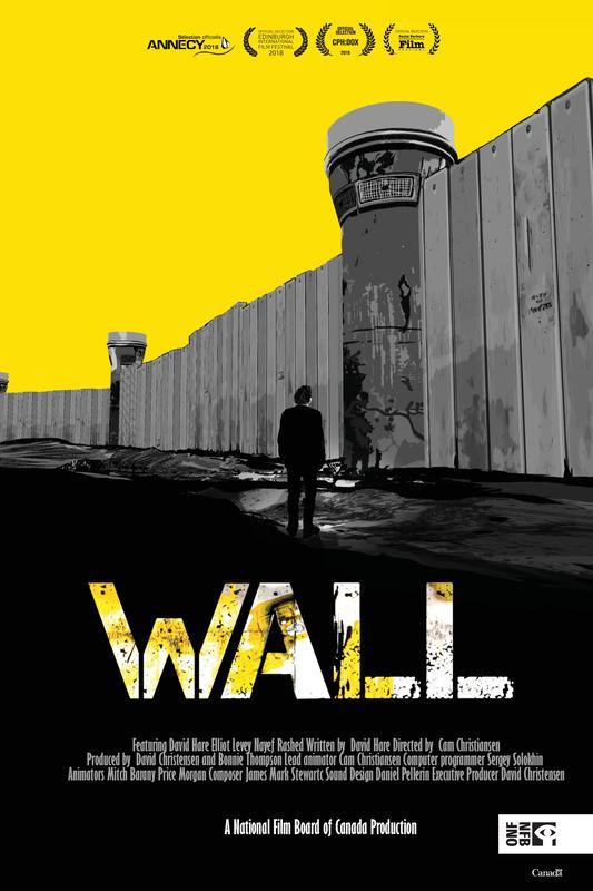 Wall_Reel Palestine 2019.jpg