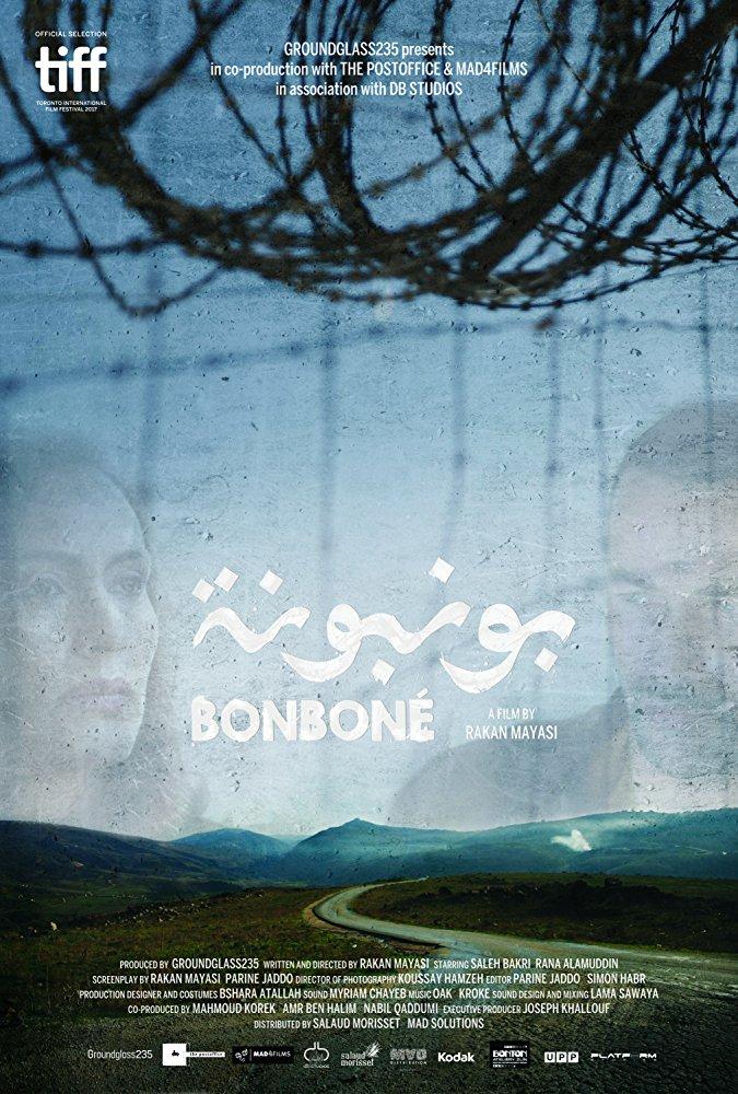 Short Films_Reel Palestine 2019_Bonbone.jpg