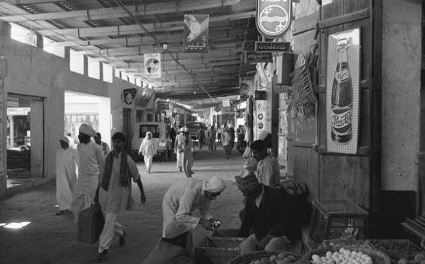 Dubai 1962_08.jpg