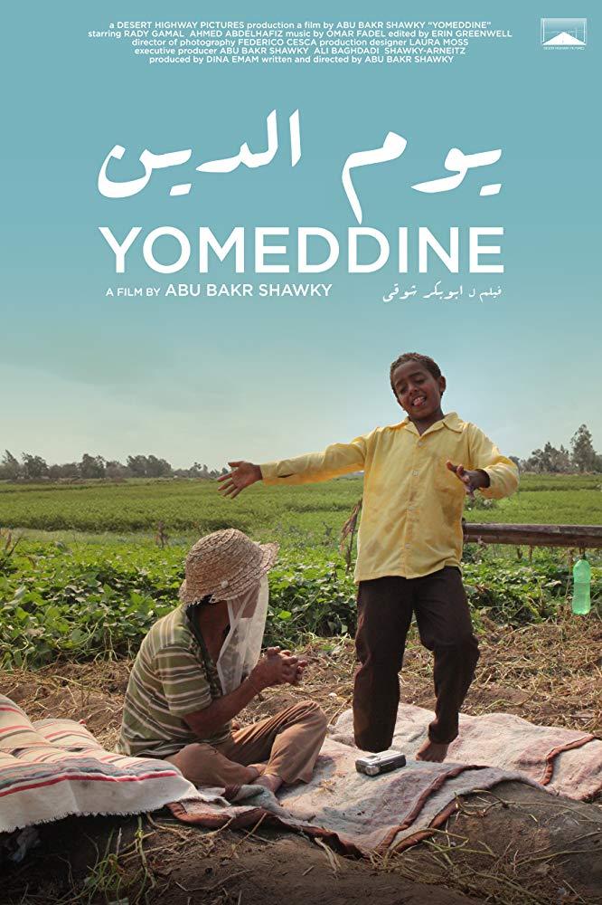 Yomeddine_MANARAT AL SAADIYAT_CineMAS 2019.jpg