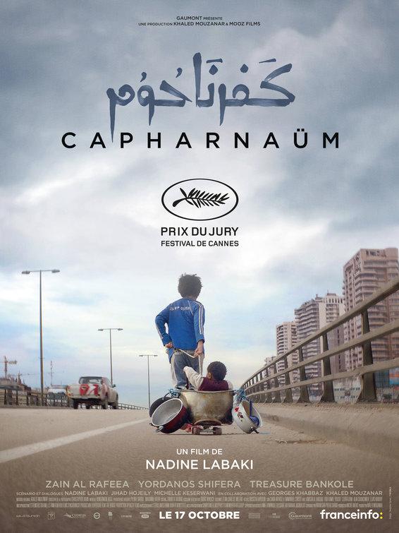 Capharnaum_MANARAT AL SAADIYAT_CineMAS 2019.jpg