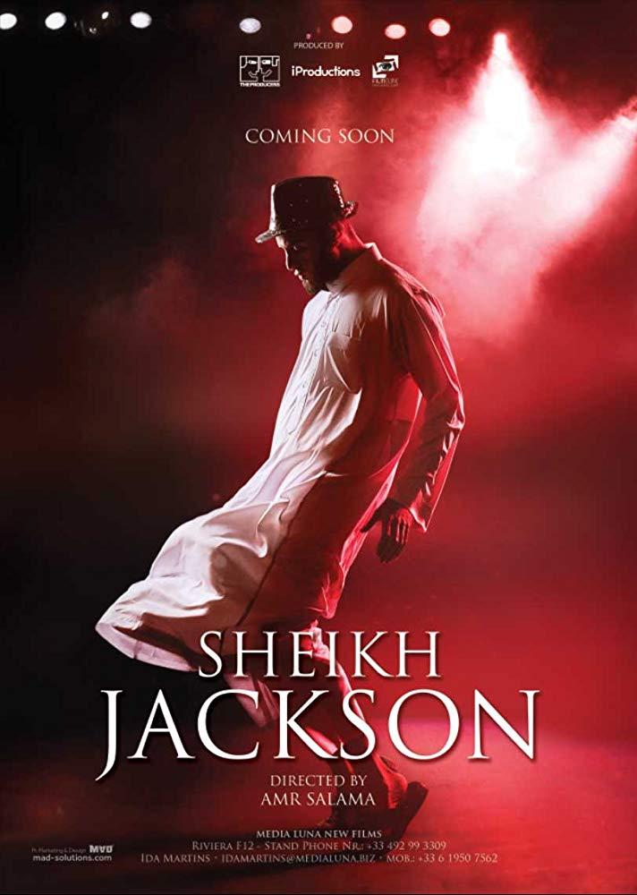 Sheikh Jackson_MANARAT AL SAADIYAT_CineMAS 2019.jpg