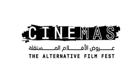 CineMAS 2019_Manarat Al Saadiyat.jpg