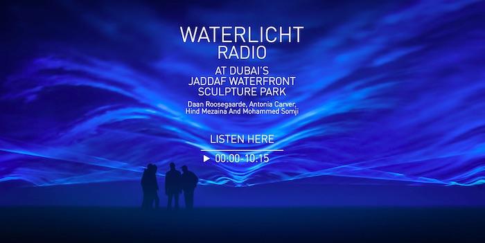 Waterlicht Radio_Jameel Arts Centre_Dubai.jpg