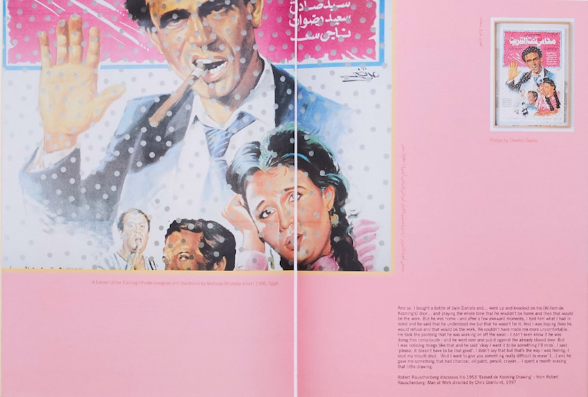 Safar_Nostalgia Issue_01.jpg