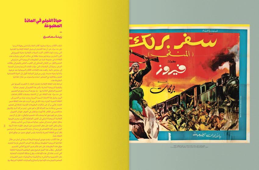 Safar_Nostalgia Issue_06.jpg