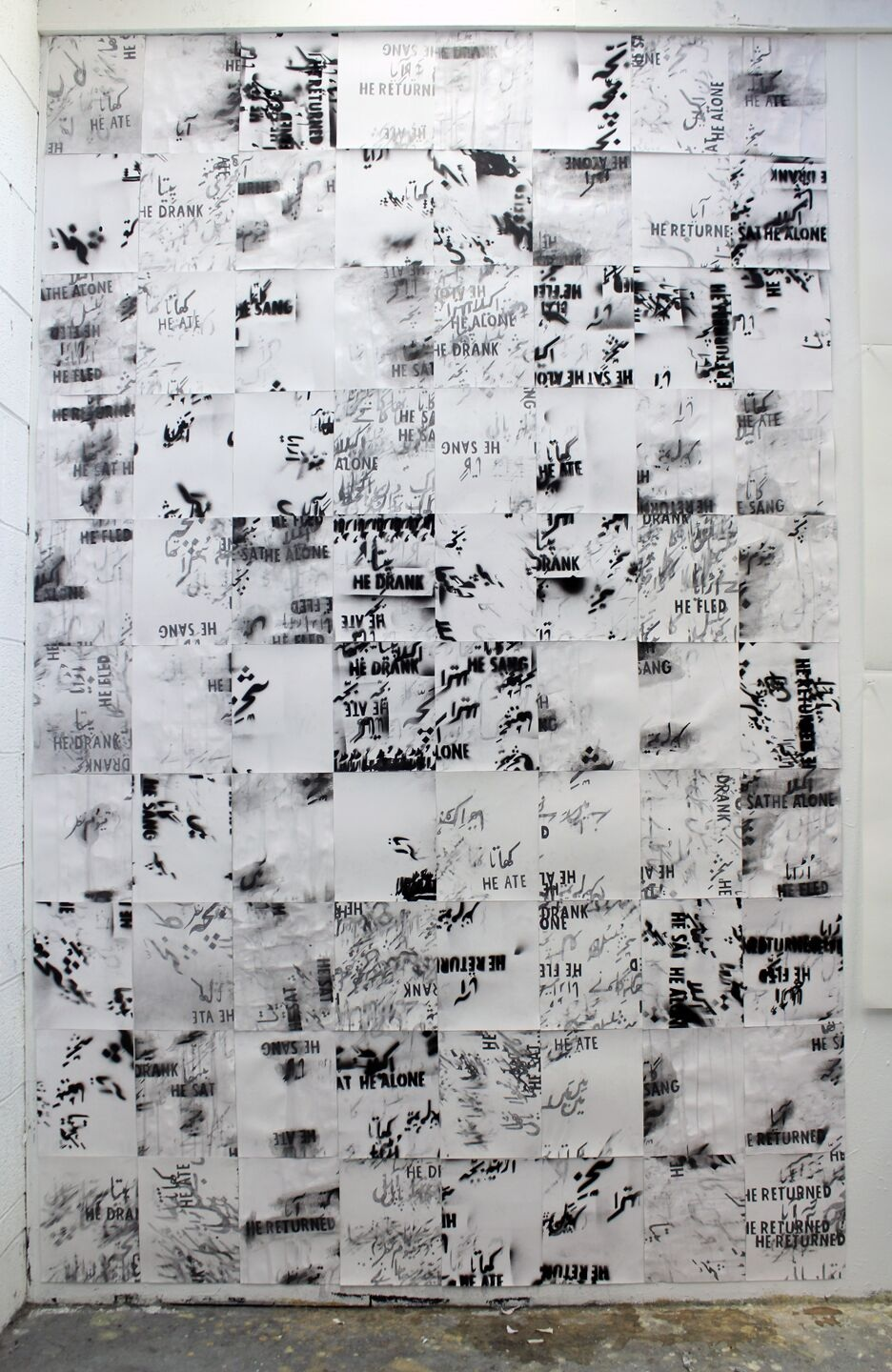 "Sa'dia Rehman,  Bul Bul ka Bacha, A Rhyme , 2016, graphite, black spray paint and ink on paper, 48""x120""."