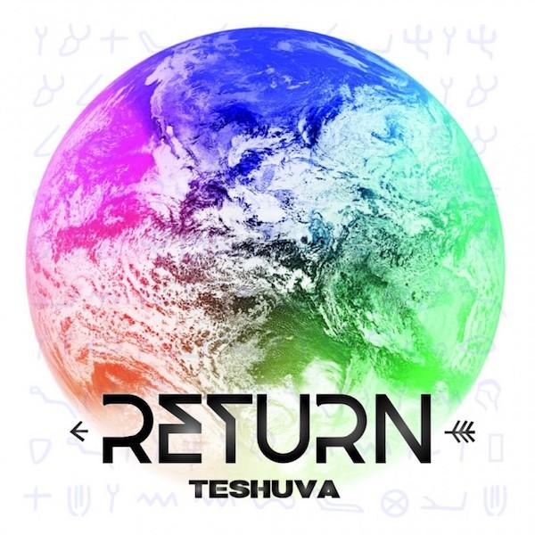 return-cover-600x600.jpg