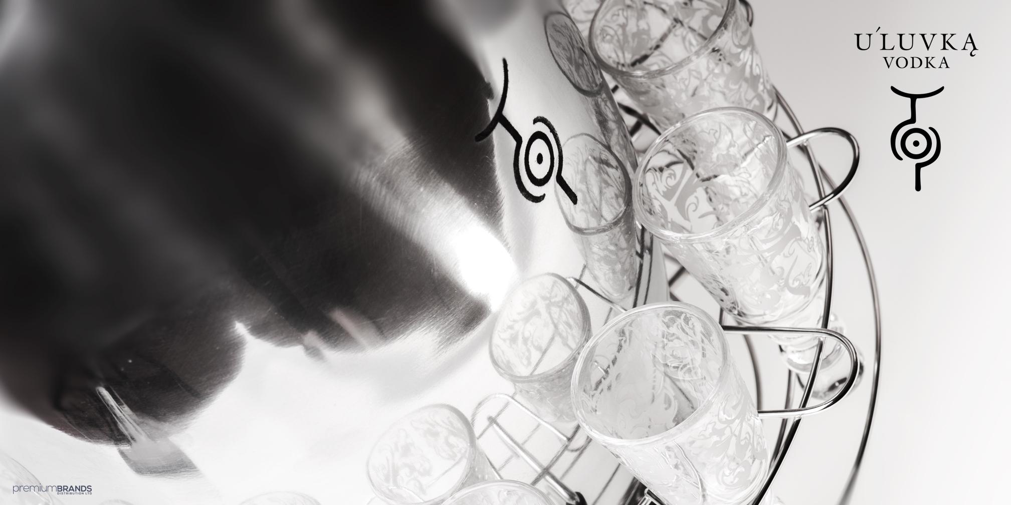 uluvka_vodka.jpg