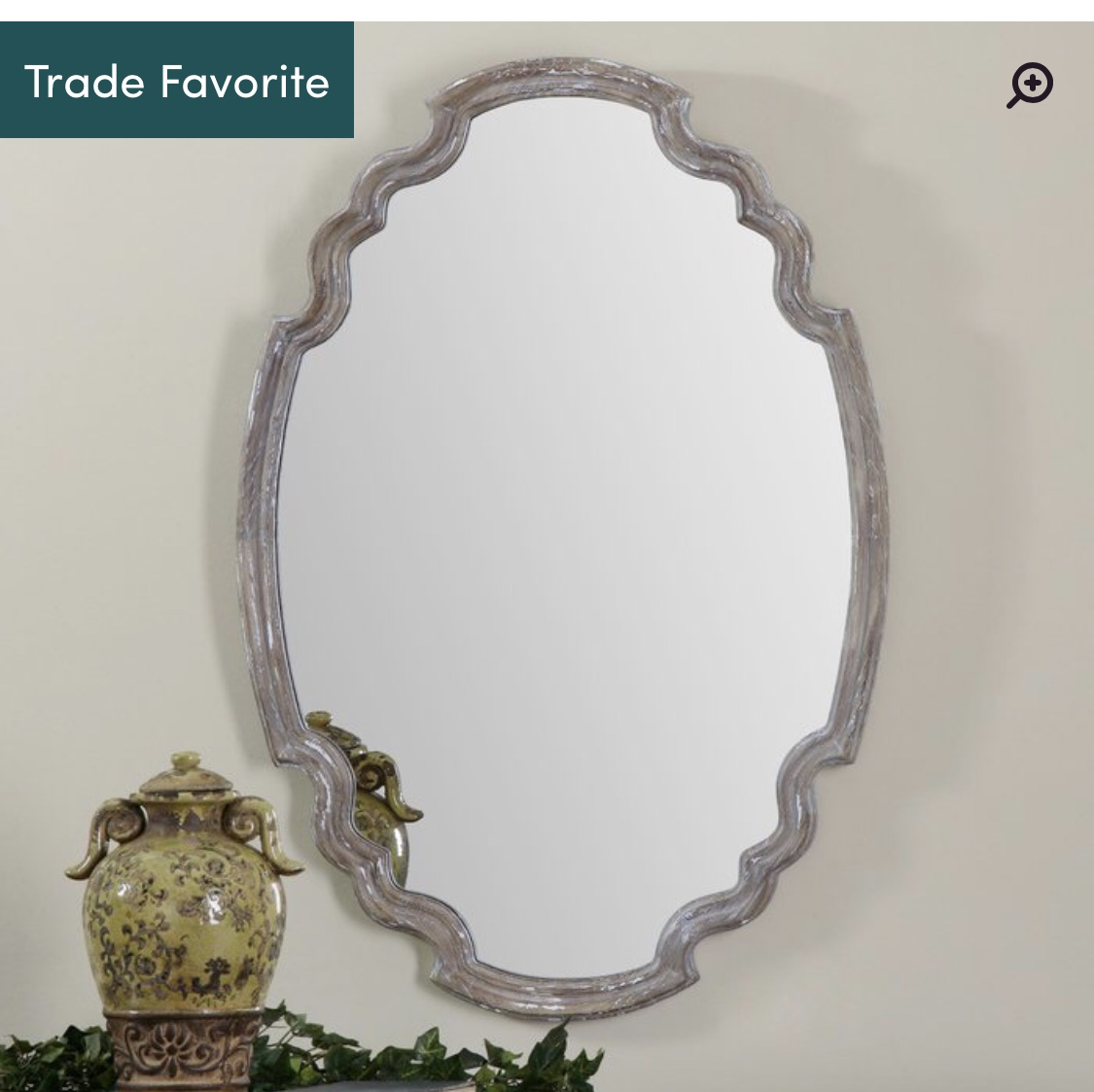 Wood Accent Mirror -