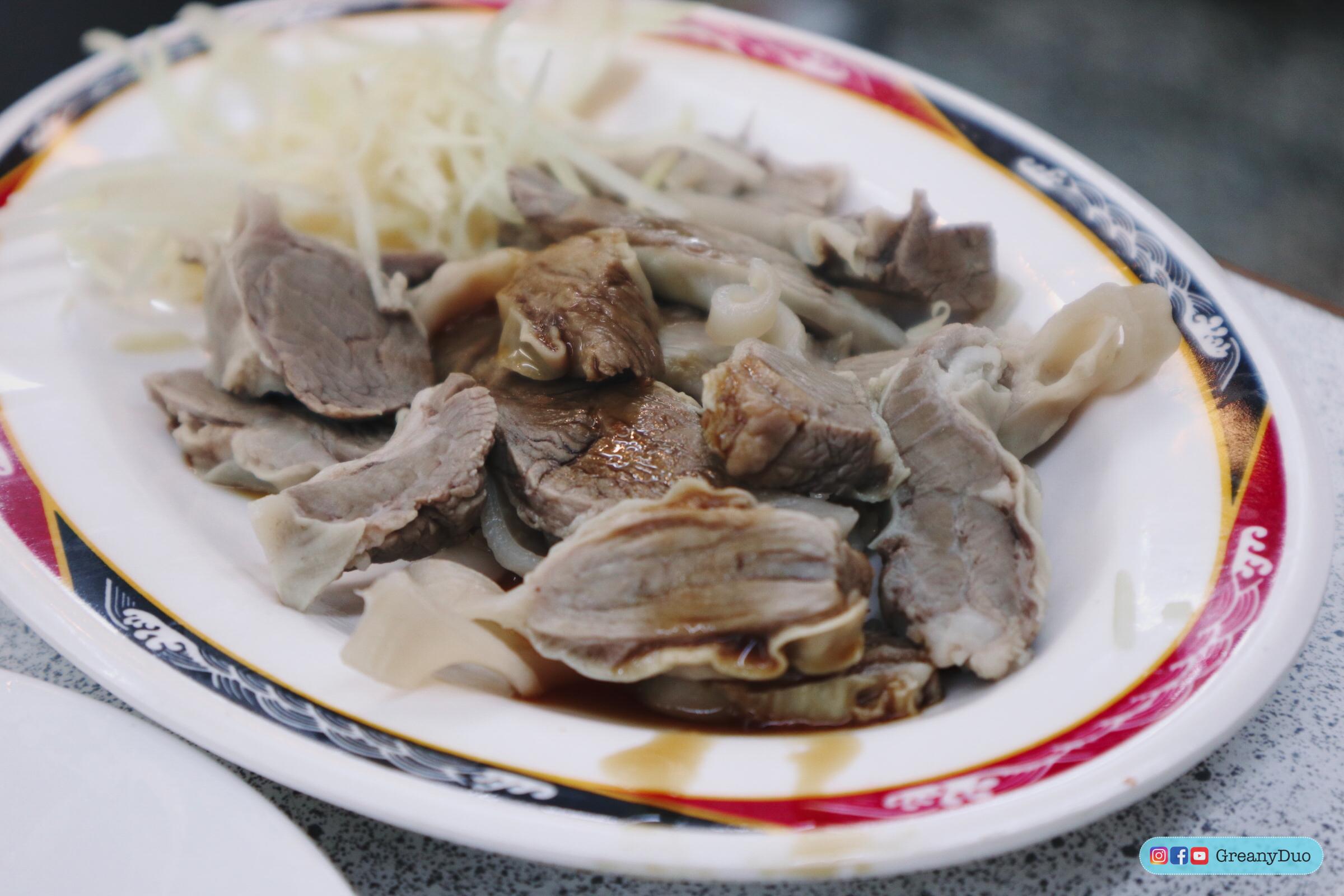 3. ตับหมู - (肝連)