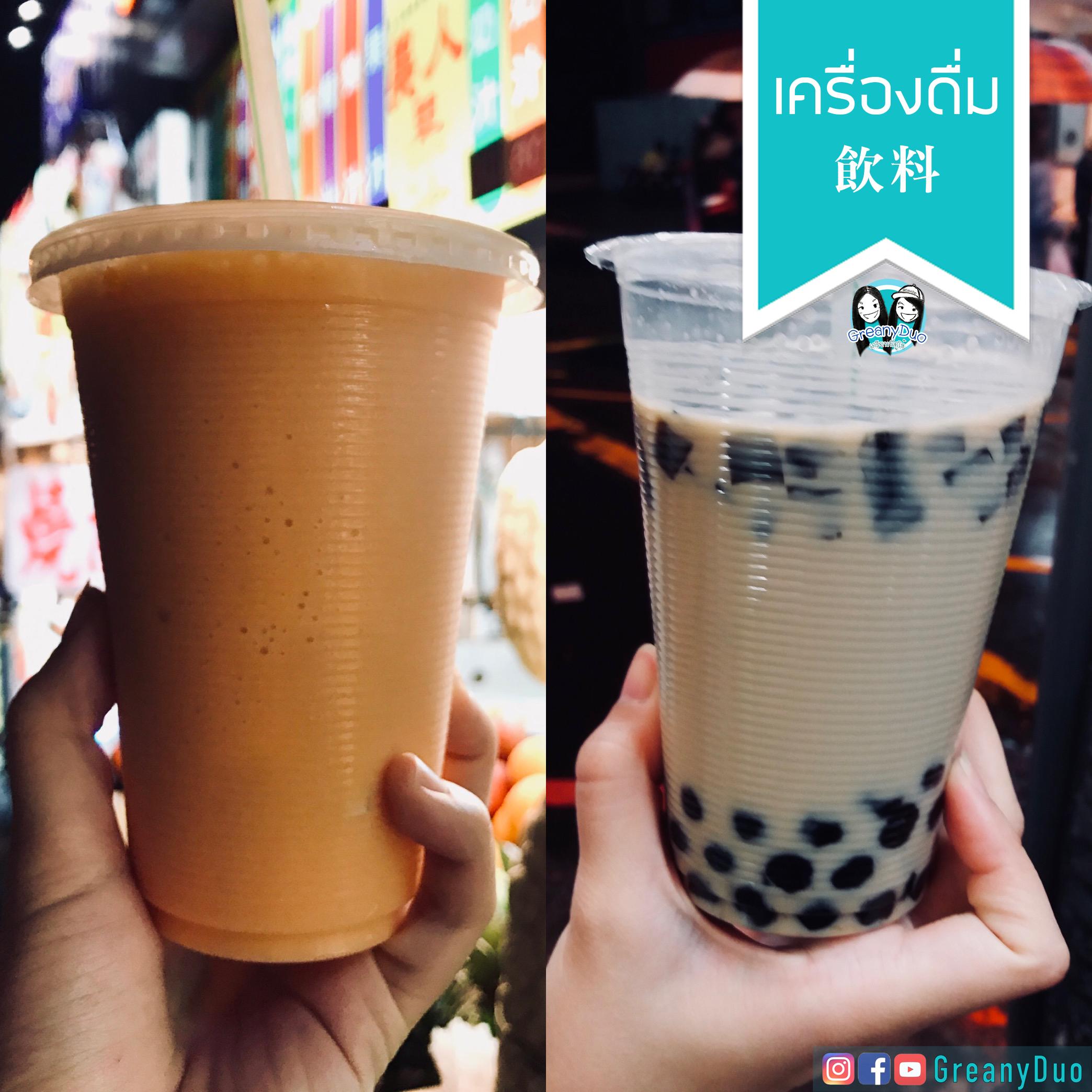 9. นมไข่มุกนํ้าตาลทรายแดง - 💛 陳三鼎黑糖粉圓📍 Gonguan Night Market📍https://goo.gl/maps/5cHp6SsBBfJ2💸 35 NTD🤤 นมไข่มุกที่ไม่ธรรมดา ไข่มุกนํ้าตาลทรายแดง กลิ่นหอมมาก shake shake ก่อนดื่ม รสชาติจะกลมกล่อมสุดๆเลยค่ะ😁