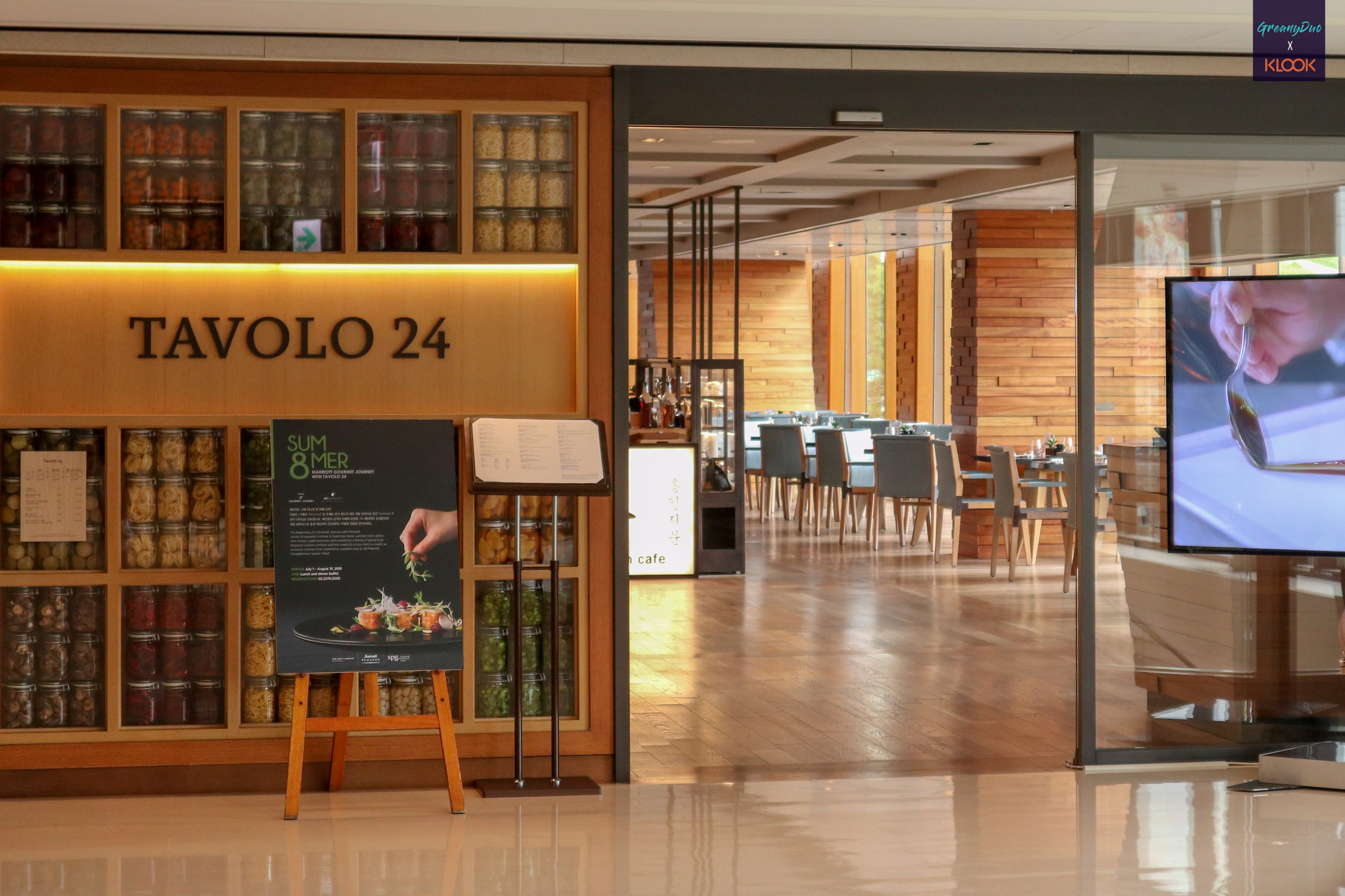 บุฟเฟ่ต์ Tavolo 24 (JW Marriott) โซลเกาหลี entrance