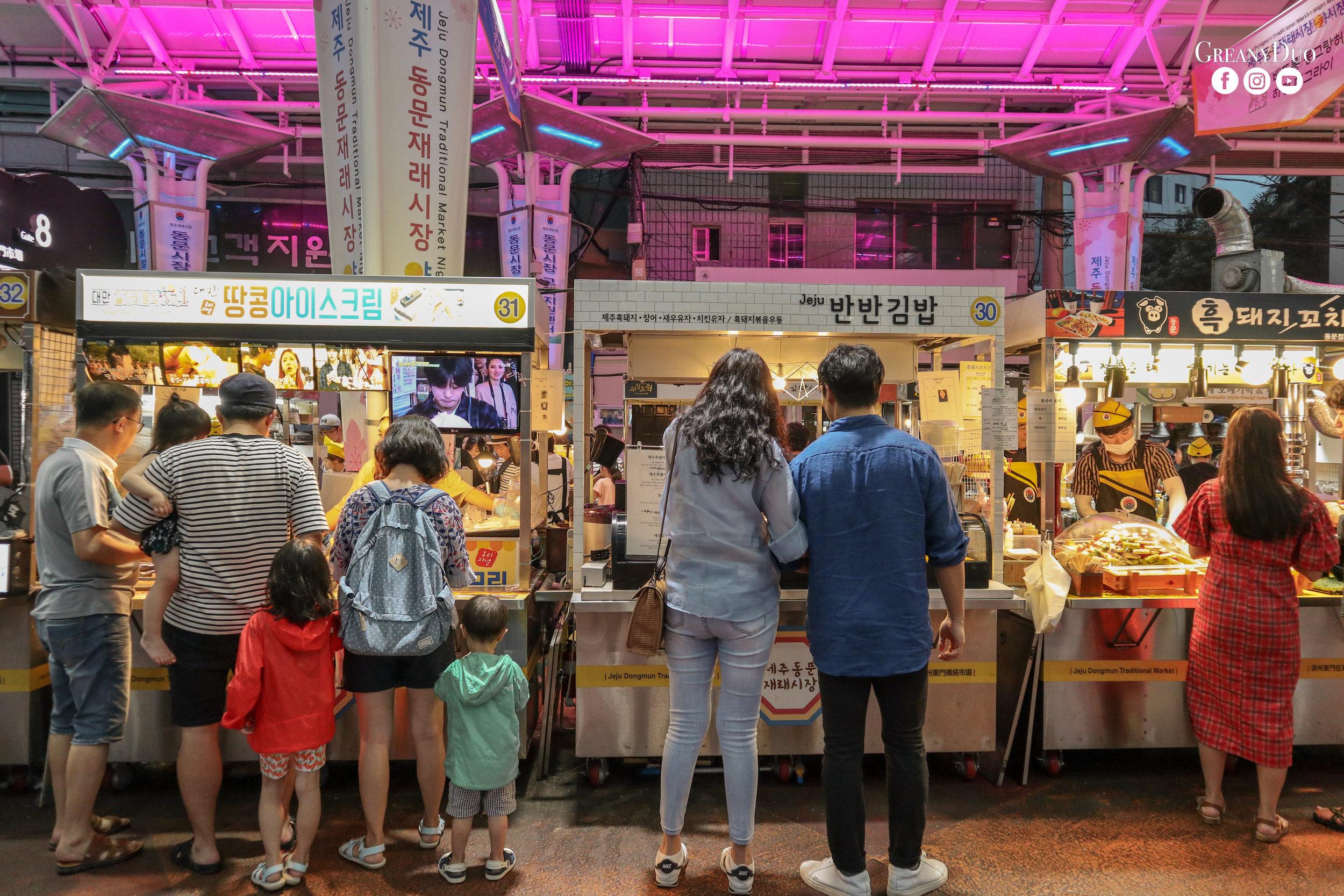 dongmun night market, jeju