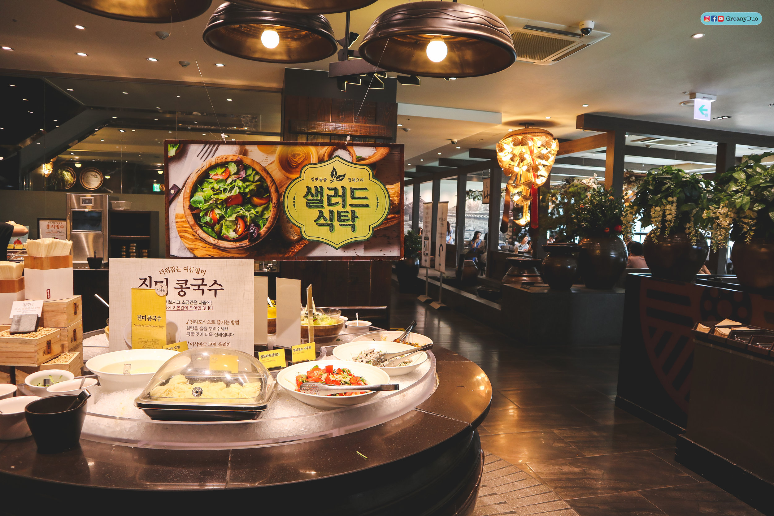 cold dishes,nature kitchen buffet, seoul korea