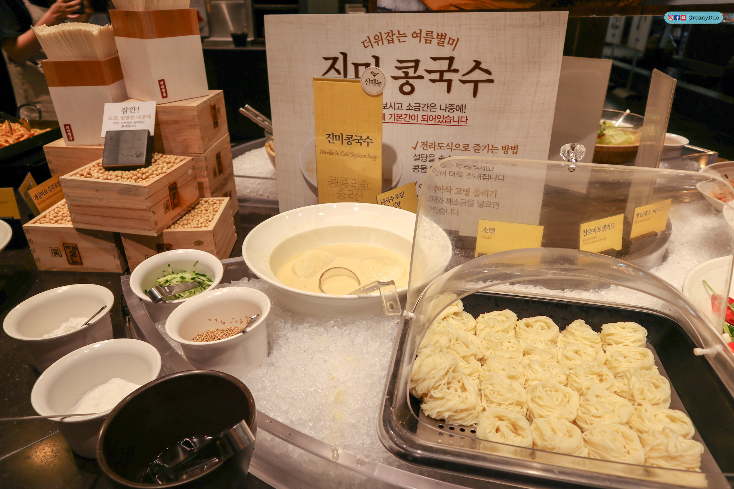 cold korean noodle, nature kitchen buffet, seoul korea