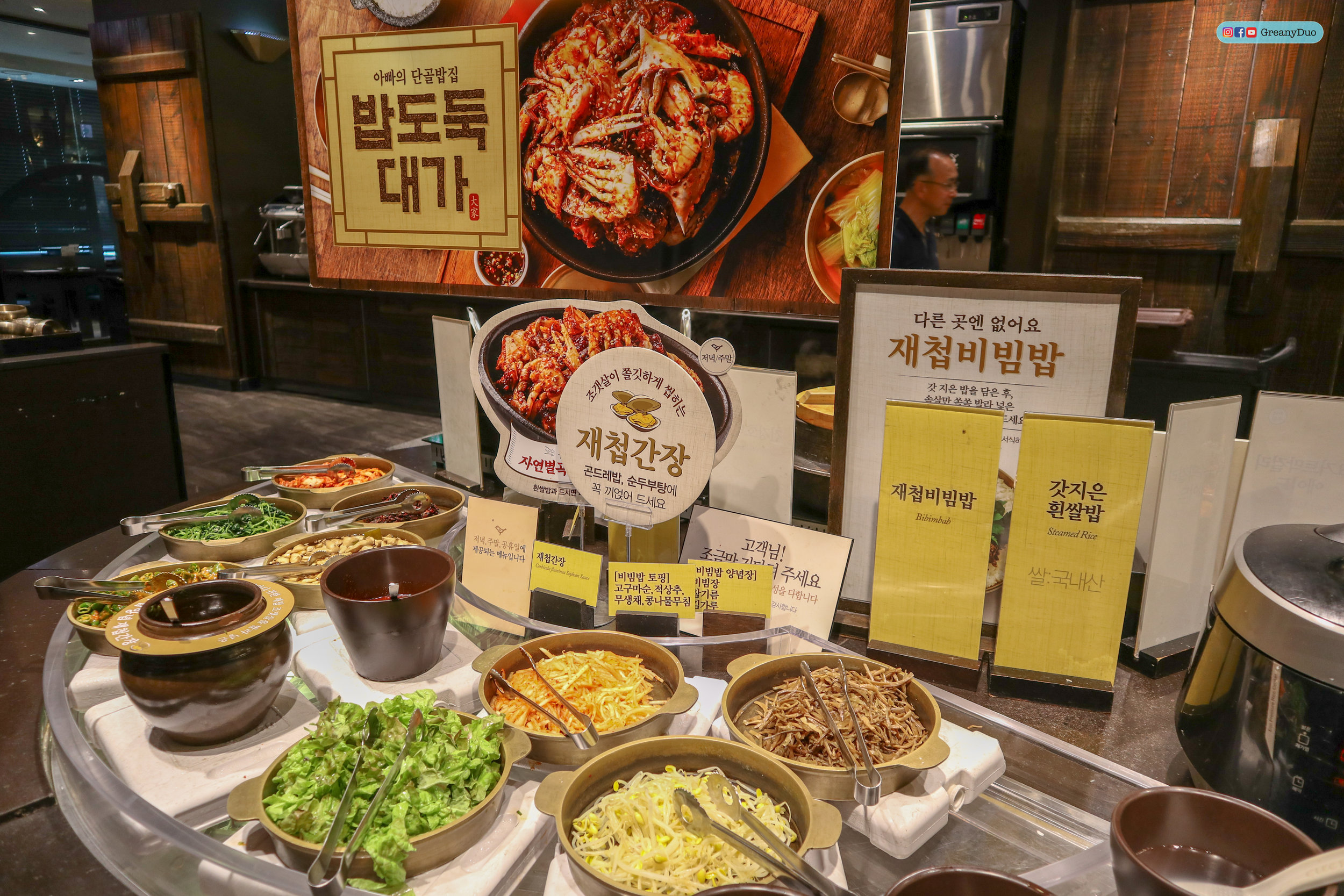 diy bibimbap, nature kitchen buffet, seoul korea