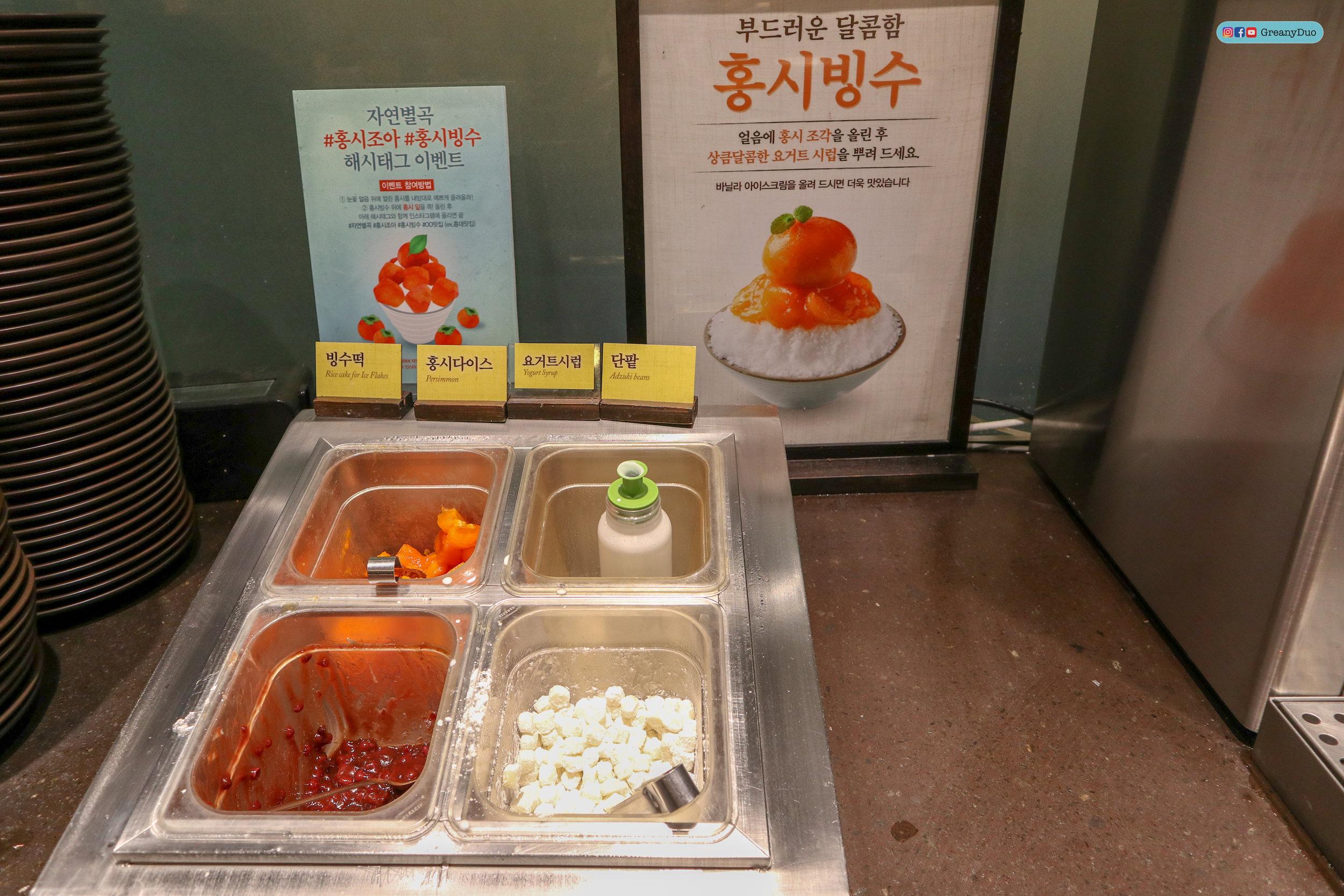 diy bingsu, nature kitchen buffet, seoul korea